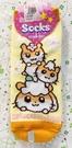 【震撼精品百貨】CorocoroKuririn 可樂鈴天竺鼠~三麗鷗可樂鈴短襪-朋友*59629