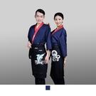 晶輝專業團體制服*CH113*日式溫泉飯店女竹子印花日本料理廚師服餐廳服務員工作服壽司