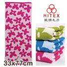 【衣襪酷】純棉毛巾 滿花花款 台灣製 HITEX