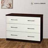 【米朵Miduo】塑鋼三斗櫃 置物收納櫃 防水塑鋼家具