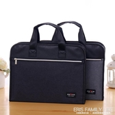 商務牛津帆布文件袋大容量多層拉掛公文包手提男女辦公會議袋定制ATF 艾瑞斯生活居家