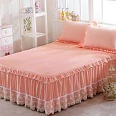 床包組 韓版蕾絲床裙單件公主床罩花邊床單雙人防滑保護床套1.5