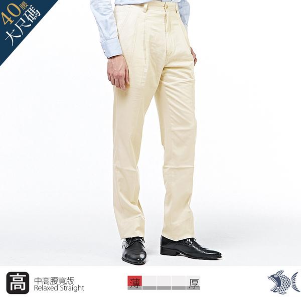【NST Jeans】簡約暖米色 純棉 打摺休閒褲(中高腰寬版) 002(8722) 夏季薄款 台灣製 中老年 男