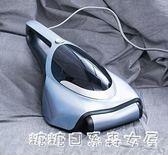 家用除螨儀床上吸塵器除螨蟲紫外線手持式床鋪殺菌機D-616 220V IGO 糖糖日系森女屋