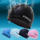 夏季溫泉泳帽防水PU塗層帽男女長發大號游泳帽 傑克傑克館