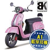 【買車抽液晶】J-BUBU 115 45周年Hello Kitty限定版 送藍芽耳機 10萬好險 PGO摩特動力
