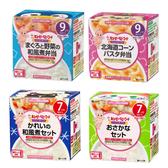 日本 Kewpie 寶寶便當/寶寶粥 60gx2 (8款可選)