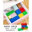 星星小舖 積木造型收納盒 可組裝疊加 長方形 正方形 積木造型 儲物盒 組裝收納盒【SB101】