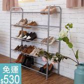 【JL精品工坊】大容量五層鞋架限時免運$530/鞋架/鞋櫃/收納架/休閒椅/拖鞋架