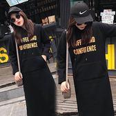 【韓國K.W.】(預購) 美式加絨中長字母連帽洋裝