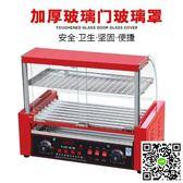烤腸機 烤腸機商用 烤熱狗機烤香腸機全自動 雙控溫 帶燈 帶門 帶保溫220V igo阿薩布魯