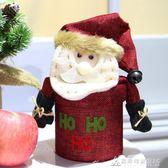 平安果禮盒圣誕節高檔創意平安夜老人雪人送女生圣誕節禮物 酷斯特數位3c