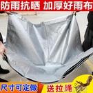 防水布遮陽布戶外防雨布防水布防曬布篷布隔...