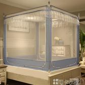 蚊帳三開門拉鏈方頂公主風1.5米1.8m床雙人家用蒙古包坐床紋帳 DF 可卡衣櫃