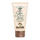 小橄欖樹護手霜-乳油木 75ml