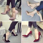 高跟鞋 高跟鞋尖頭黑色工作鞋中跟女鞋裸色細跟淺口單鞋伴娘紅色婚鞋  瑪麗蘇  瑪麗蘇