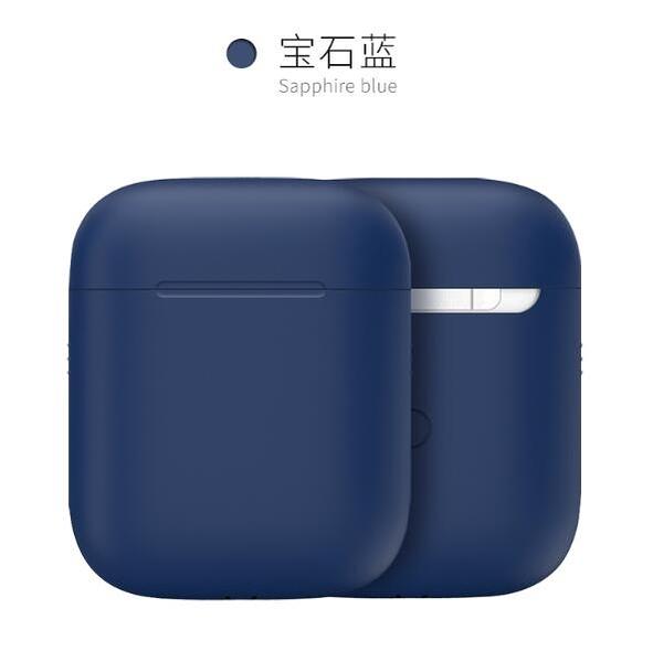 自帶防塵塞 airPods Pro保護套耳機AirPodspro3蘋果液態矽膠 育心館