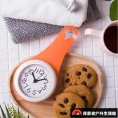 家用吸盤鐘表掛墻小掛鐘簡約鐘廚房防水靜音【探索者戶外生活館】