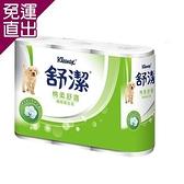 舒潔 捲筒衛生紙 280張(6卷x12串/組)【免運直出】