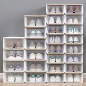 加厚鞋盒收納盒透明抽屜式鞋收納鞋盒子鞋櫃神器省空間鞋架網紅 陽光好物