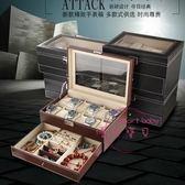 手錶收藏盒 雙層帶鎖首飾盒 手錶收納盒 眼鏡戒指項鍊飾品展示盒 中元節禮物