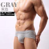 男內褲 情趣用品 莫代爾(U型艙)人體工學-囊袋防勒男士性感低腰三角褲 (灰色/L)『慶雙J-12%優惠』