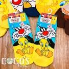 華納 樂一通系列 大嘴怪兔巴哥翠迪鳥 短襪 造型襪 襪子 直版襪 G款 COCOS SO040