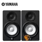 【缺貨】YAMAHA 山葉 HS5 主動式監聽喇叭 【五吋/二顆/一年保固/HS5M】