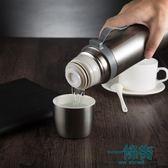 哈爾斯男女學生不銹鋼保溫杯大容量便攜迷你韓版清新可愛文藝水杯