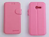 gamax ASUS ZenFone 4(A400CG) 磁扣荔枝紋側翻手機保護皮套 側立 商務二代