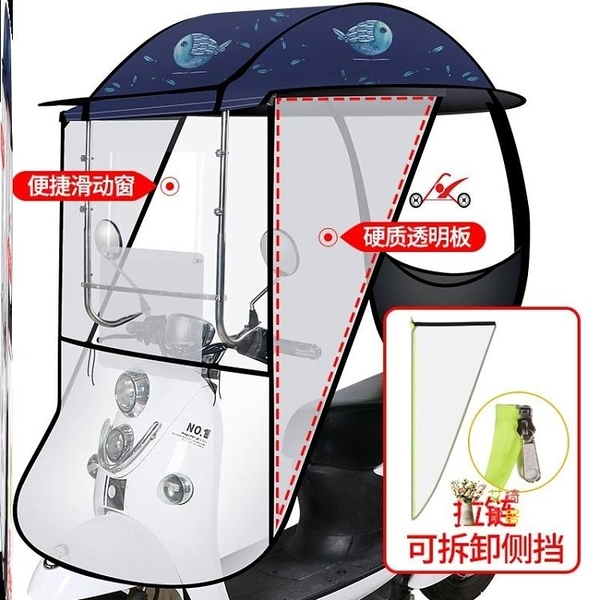 電動車遮雨棚 電動車雨棚新款電動摩托車遮雨蓬棚防風防雨踏板車遮陽棚防曬黑T