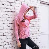 上衣寬鬆健身服女春夏季瑜伽服跑步運動套裝連帽長袖外套千千女鞋千千女鞋