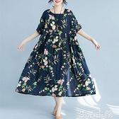 大碼洋裝 大碼女裝200斤夏裝寬鬆版棉麻長裙胖妹妹中長款遮肚子印花連身裙 生活主義