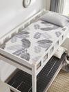 床墊 學生宿舍單人薄款寢室90x200cm上下鋪床褥子折疊1.2軟墊被1.5【八折搶購】