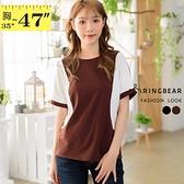 T恤--視覺顯瘦時尚撞色修飾設計拼接圓領短袖棉T上衣(黑.咖L-3L)-U588眼圈熊中大尺碼
