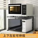 伸縮微波爐置物架2層烤箱架廚房置物架收納儲物用品多層落地式 【優樂美】