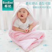 嬰兒繈褓 嬰兒抱被新生兒包被純棉初生春秋冬季加厚抱毯襁褓被子寶寶用品 快樂母嬰
