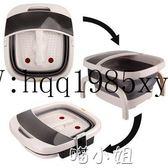 摺疊式自動按摩洗腳盆電動加熱足浴器泡腳盆 igo