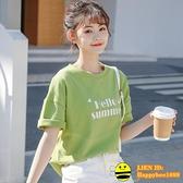 年新款夏季純棉短袖t恤女裝寬松韓版潮半袖牛油果綠上衣服【happybee】