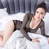 【BIG FACE】野外露出超短連衣裙大漁網包臀透視露乳夜店性感女裝