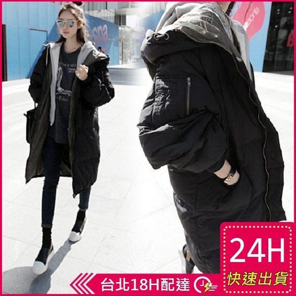 免運★梨卡 - 情侶可穿加棉仿羽絨棉質外套大衣正韓國代購100%韓國空運中長版鋪棉外套A817