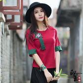 中式繡花中國民族風女寬鬆大尺碼中袖T恤女上衣