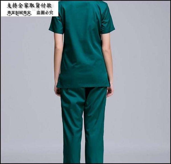 小熊居家短袖V領刷手服手術衣 口腔整形醫院美容院醫生工作服套裝特價