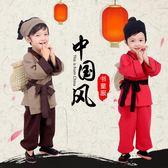 兒童攝影漢服古裝國學服男女鋤禾古裝憫農表演出服裝書童裝書生