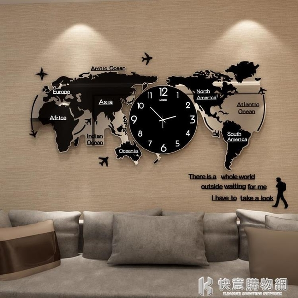 創意鐘表掛鐘客廳現代簡約藝術時尚裝飾北歐世界地圖個性家用時鐘  快意購物網