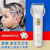 嬰兒童電推子理發器充電式家用成人寶寶剃頭刀電推剪剪發神器靜音