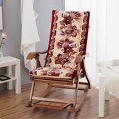 冬季通用躺椅墊子加厚午睡椅墊搖椅藤椅竹躺椅折疊老人椅坐墊靠墊