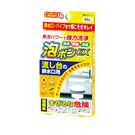 買一送一【日本-小久保】 流理台排水口發泡清潔劑40g K-2092
