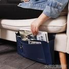 掛袋MZao床邊筆記本包掛袋沙發皮革收納北歐簡約數碼掛袋寢室臥室床頭 快速出貨