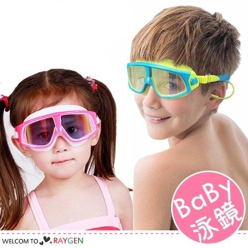炫彩大框電鍍兒童泳鏡 防水 防霧 防紫外線